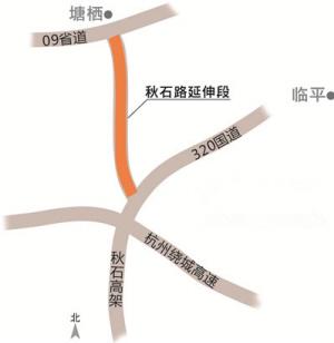 终点在320国道至104国道连接线处(崇贤街道)