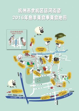 捏平面羊步骤图